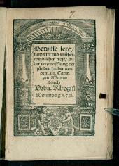 Gewisse lere, bewerter und unüberwindlicher trost, wider verzweifflung der sünden halben aus dem iiii. Capit. zun Römern
