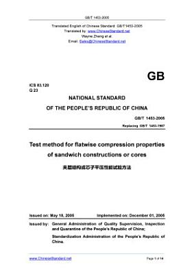 GB T 1453 2005  Translated English of Chinese Standard   GBT 1453 2005  GB T1453 2005  GBT1453 2005