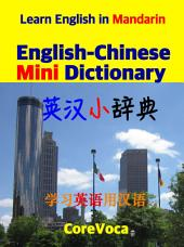 English-Chinese Mini Dictionary for Chinese: Learn English in Mandarin
