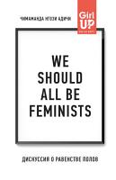 We should all be feminists                                                      PDF