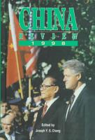 China Review 1998 PDF
