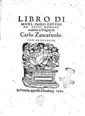Libro di Mons. Paolo Giovio de' pesci romani. tradotto in volgare da Carlo Zancaruolo