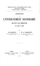 Annales: II. Droit, lettres. Nouvelle série, Numéro7