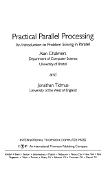 Practical Parallel Processing Book PDF