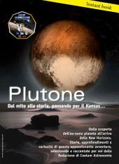 Plutone: Dal mito alla storia, passando per il Kansas...