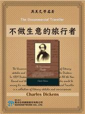The Uncommercial Traveller (不做生意的旅行者)