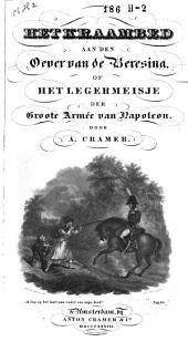 Het kraambed aan den oever van de Beresina of het legermeisje der Groote Armee van Napoleon