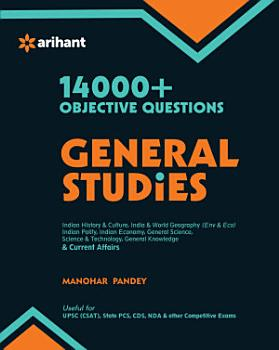 14000   Objective Questions   General Studies PDF
