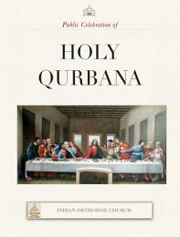 Abridged version of the Holy Qurbana