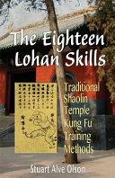 The Eighteen Lohan Skills PDF