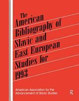 1993 PDF
