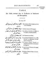 Livre de Calila et Dimna, traduit en Persan par Aboul̀maali Nasr-allah, fil de Mohammed fils dÀbd-alhamid, de Gazna: manuscrits Persans de la Bibliothèqu du Roi, nos. 375, 376, 377, 379, 380 et 385