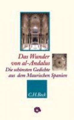 Das Wunder von al Andalus PDF