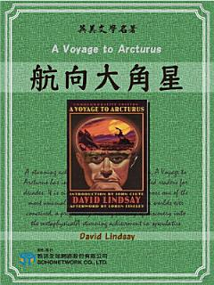 A Voyage to Arcturus                   Book