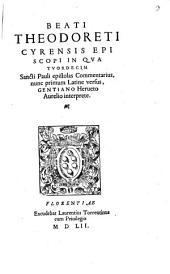 In 14 S[ancti] Pauli epistolas Commentarius