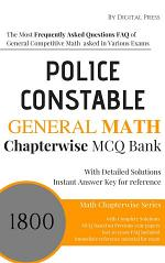 Math Chapterwise Solved Questions POLICE CONSTABLE