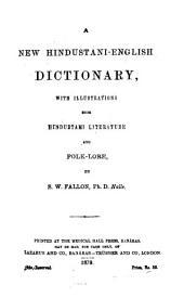 Urdu-English Dictionary