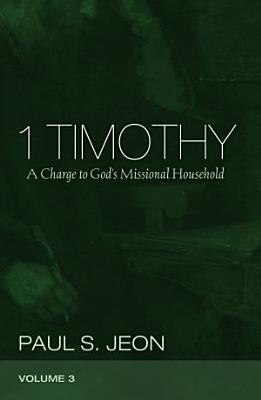 1 Timothy  Volume 3 PDF