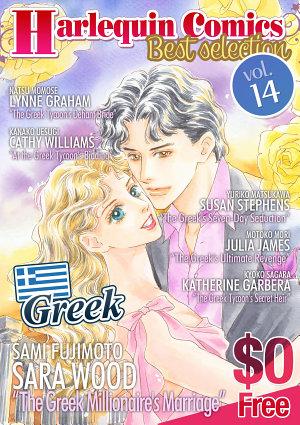 Harlequin Comics Best Selection Vol  14