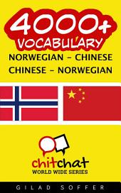 4000+ Norwegian - Chinese Chinese - Norwegian Vocabulary