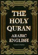The Holy Quran Arabic English