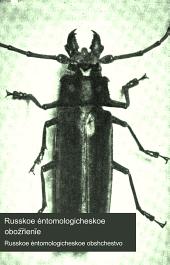 Revue russe d'entomologie: Volume 3