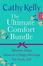 The Ultimate Comfort Bundle
