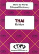 English Thai  Thai English