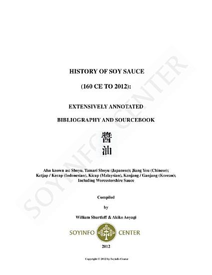 History of Soy Sauce  160 CE To 2012  PDF