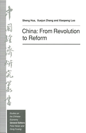 China: From Revolution to Reform