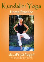 Kundalini Yoga Home Practice Book PDF