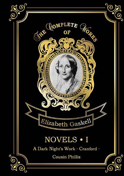 Download Novels I Book