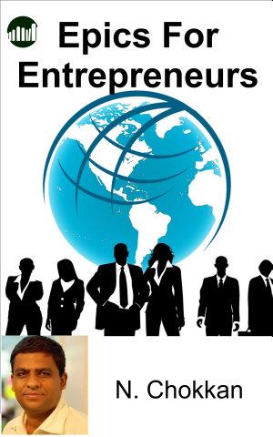 Epics For Entrepreneurs