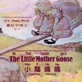 08 - The Little Mother Goose (Traditional Chinese Tongyong Pinyin with IPA): 小鵝媽媽(繁體通用拼音加音標)