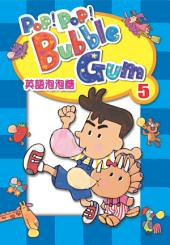 英語泡泡糖Pop! Pop! Bubble Gum 5