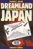 Dreamland Japan PDF
