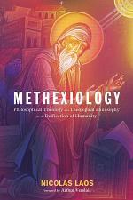 Methexiology