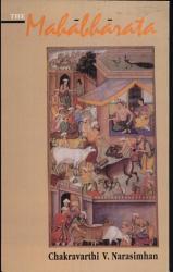 The Mah Bh Rata Book PDF
