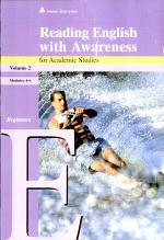 Reading English with Awareness for Academic Studies - Level E.