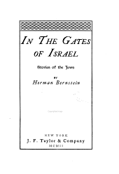 In the Gates of Israel: Stories of the Jews