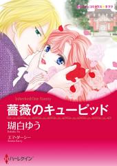 ナニーヒロインセット vol.1