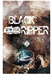 블랙 리퍼 2