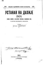Ustanak na dahije 1804: ocena izvora, karakter ustanka, volevanje 1804