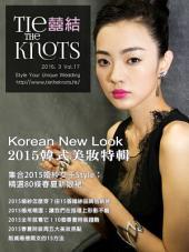 囍結TieTheKnots時尚誌 2015.3月Vol.17