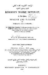 Redhouse's Turkish Dictionary, in Two Parts, English and Turkish, and Turkish and English