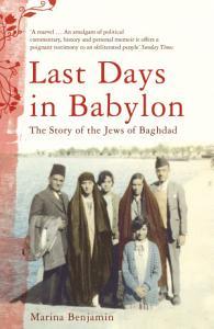 Last Days in Babylon Book