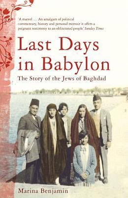 Last Days in Babylon