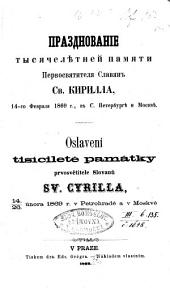Prazdnovanie tysiacheletnei pamiati pervosviatitelia Slavian Sv. Kirilla 14-go fevralia 1869 g., v S. Peterburge i Moskve