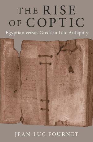 The Rise of Coptic