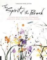 The Spirit of the Brush PDF